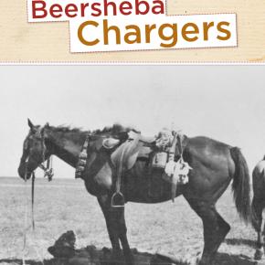The Beersheba Chargers